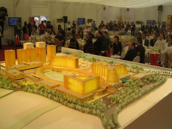 Bagong Nayong Pilipino Entertaiment City Launch