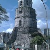 Dumaguete: Where the City meets Tranquility