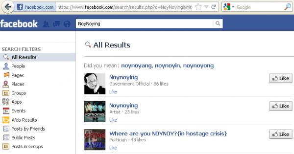 noynoying_facebook_funpages