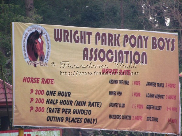 wright park pony boys association rates
