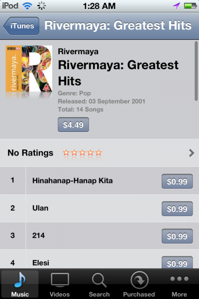iTunes_Music_album