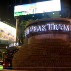 The peak tram station