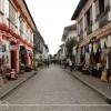 Calle Crisologo Vigan: A Living History