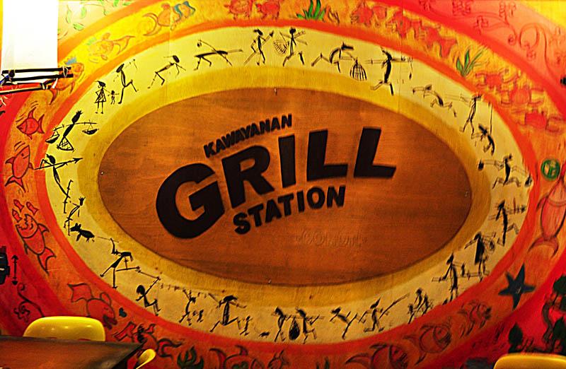 Kawayanan Grill