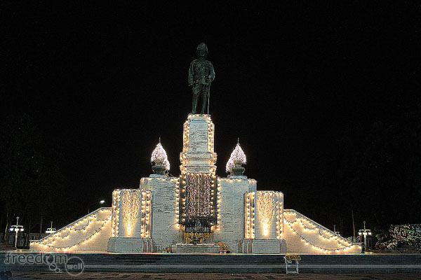 Prabat Somdej Pramongkudklao Monument