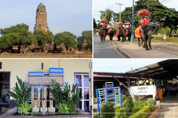 Arround Ayutthaya