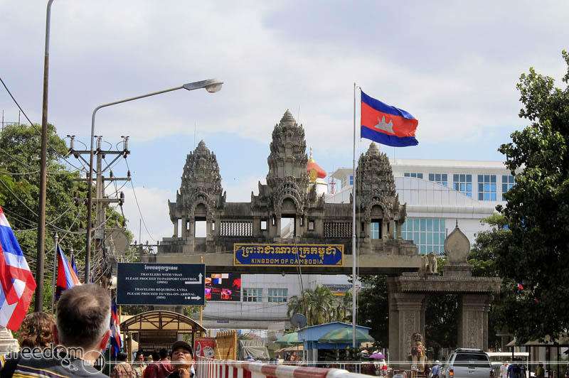Cambodian Arch across the Friendship Bridge