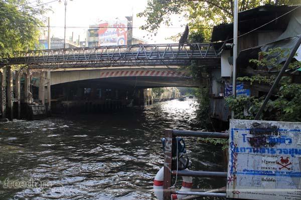 A bridge near Hua Chang Pier