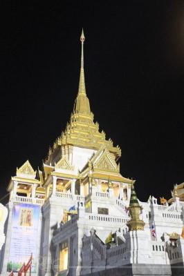 Wat Sukhothai Traimit (Golden Buddha Temple)