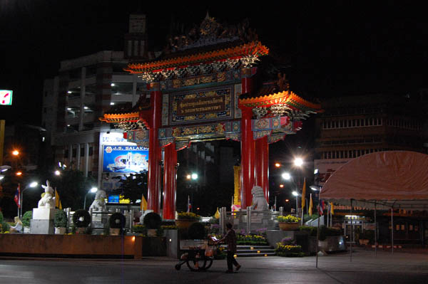 Royal Jubillee Gate (or Chinatown Friendship Gate)