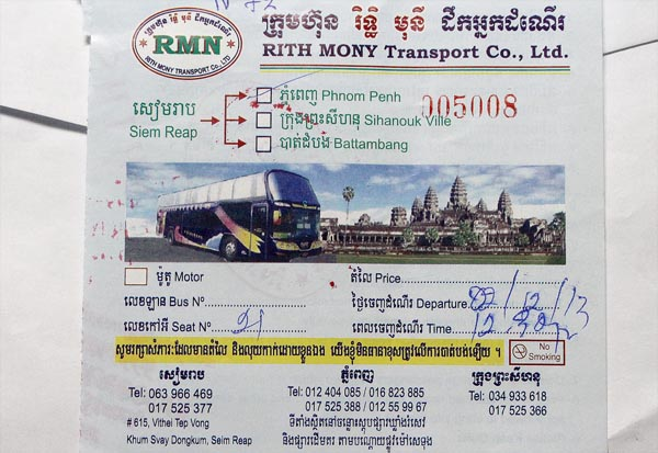 Rith Mony Transport bus ticket