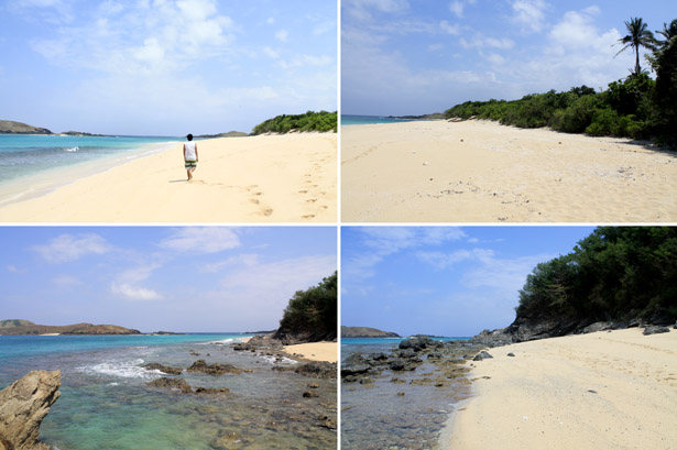 The unexploited portion of Tinaga Island