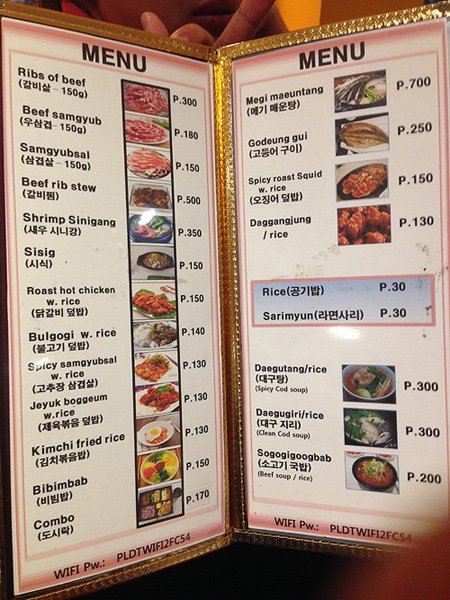 Salang Restaurant menu