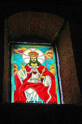 A Glass Mural depicting Jesus Christ the King