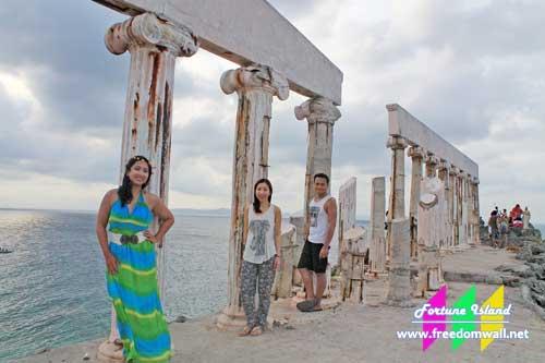 fortune island acropolis