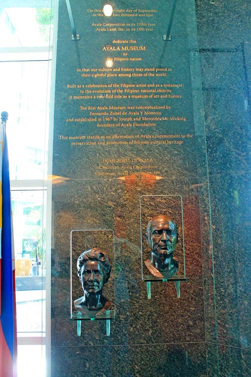 ayala museum dedication