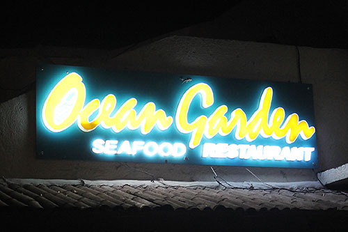 Ocean garden restaurant home of cebu 39 s seafood freedom wall Cleansing concepts garden city