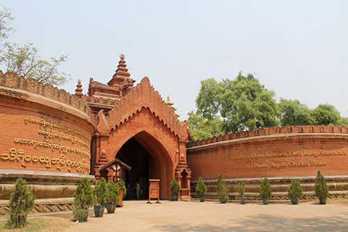 The gate of Thiri Zaya Bumi