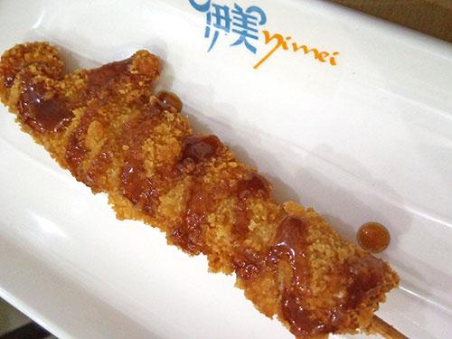 Kushi Kazu's Kushi Katsu