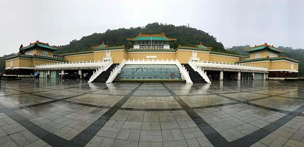 Taiwan National Museum