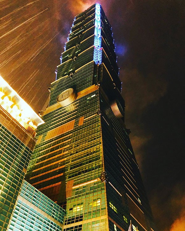 Taipei 101 from below