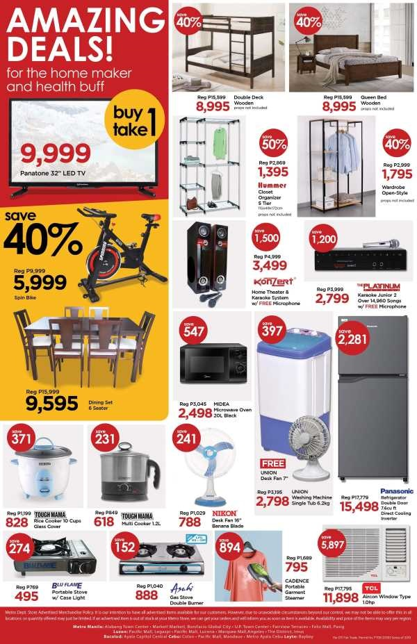 Home Appliance Discounts - Metro Crazy Sale