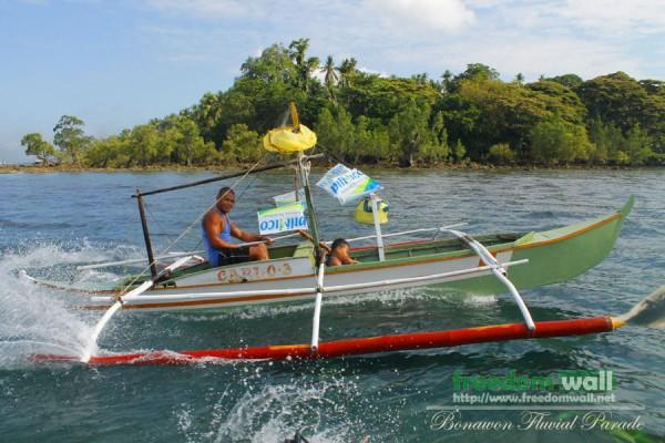 fishing pumpboat