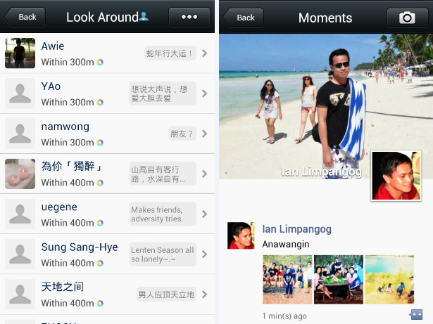 wechat look around and moments screens