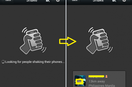 wechat shake screen