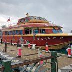 Sun Moon Lake Yacht Cruise